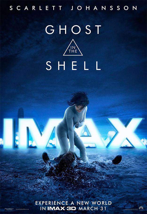 Otro cartel de Ghost in the Shell para el mercado IMAX