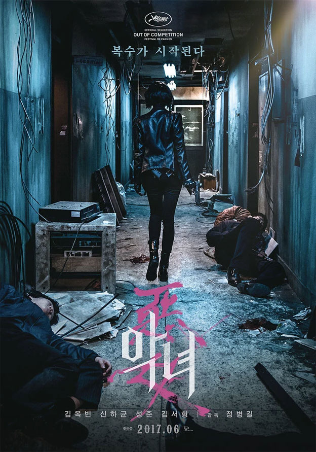 Cartel coreano de The Villainess