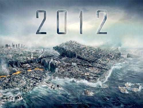 Quad-póster de 2012