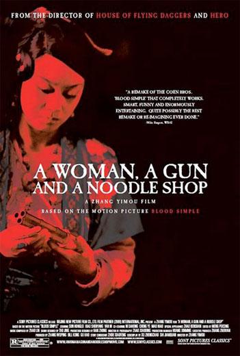 Póster de A Woman, a Gun and a Noodle Shop