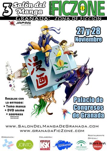 Cartel del III Salón del Manga en Granada - Ficzone