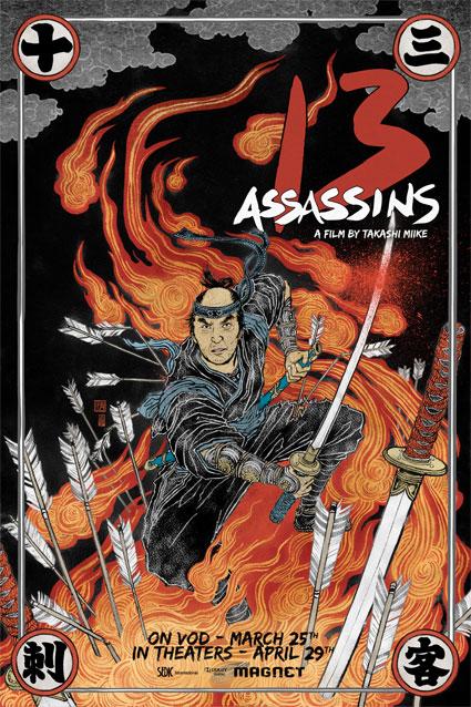 Nuevo fabuloso cartel de 13 Assassins de Takashi Miike