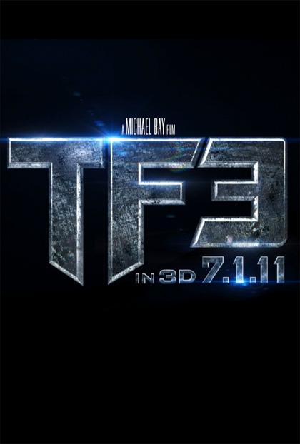 Un cartelillo de Transformers: el lado oscuro de la luna