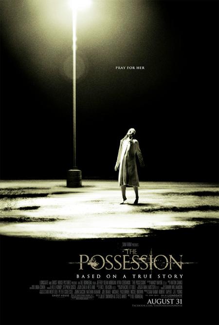 Un nuevo cartel, menos original que el primero, de La posesión