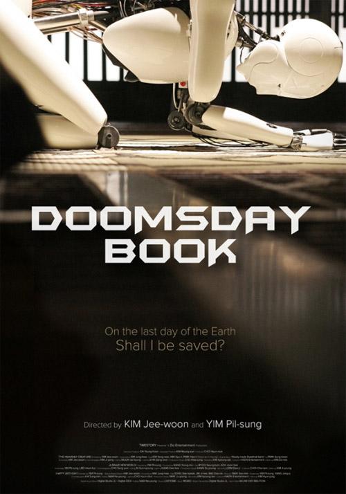 Cartel de Doomsday Book que se verá en Sitges 2012