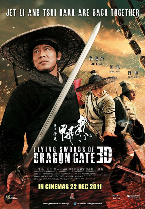 Un cartel de Flying Swords of Dragon Gate