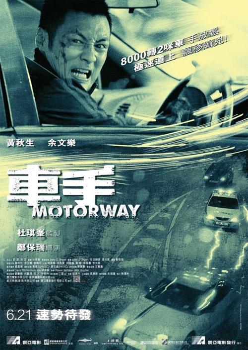 Cartel de Motorway