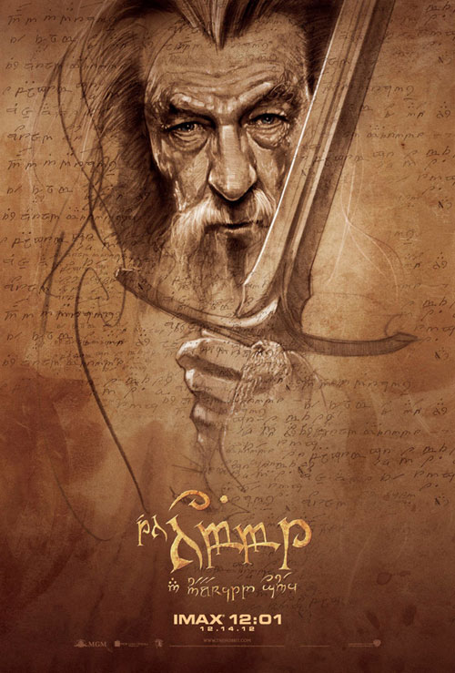Cartel IMAX de El Hobbit: Un Viaje Inesperado