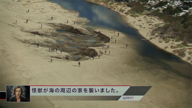 Una nueva imagen viral de Pacific Rim... una gran huella de un Kaiju!