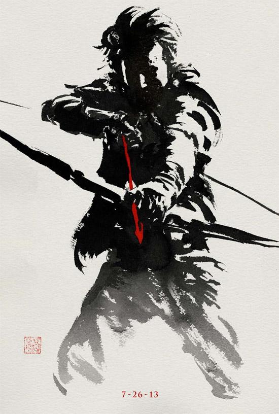 Harada (Will Yun Lee)