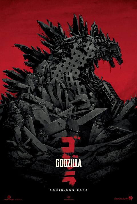 Cartel Mondo de Godzilla!