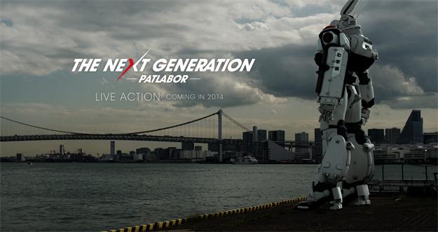 En Japón están preparando esto... una live action movie de Patlabor!