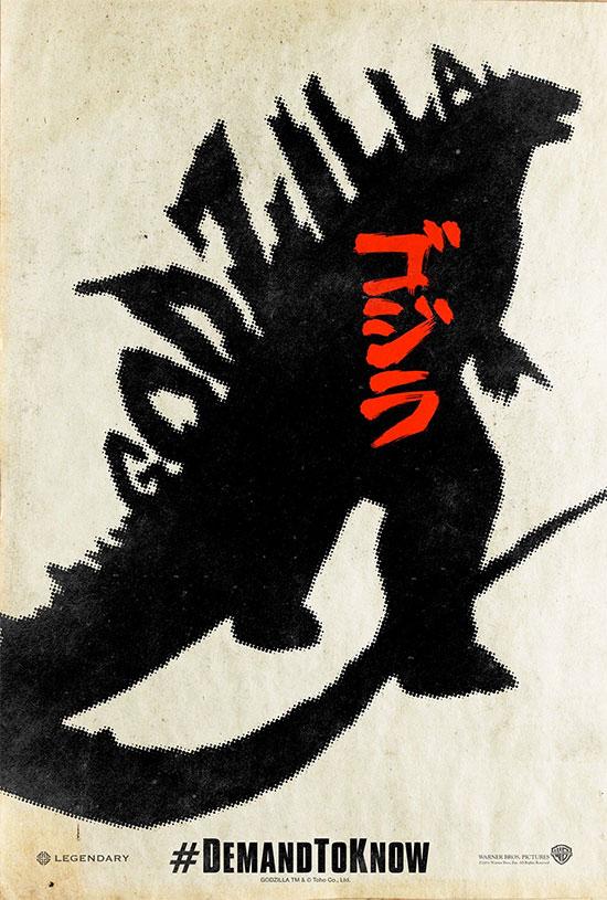 Un nuevo cartel viral de Godzilla nos invita a #DemandToKnow