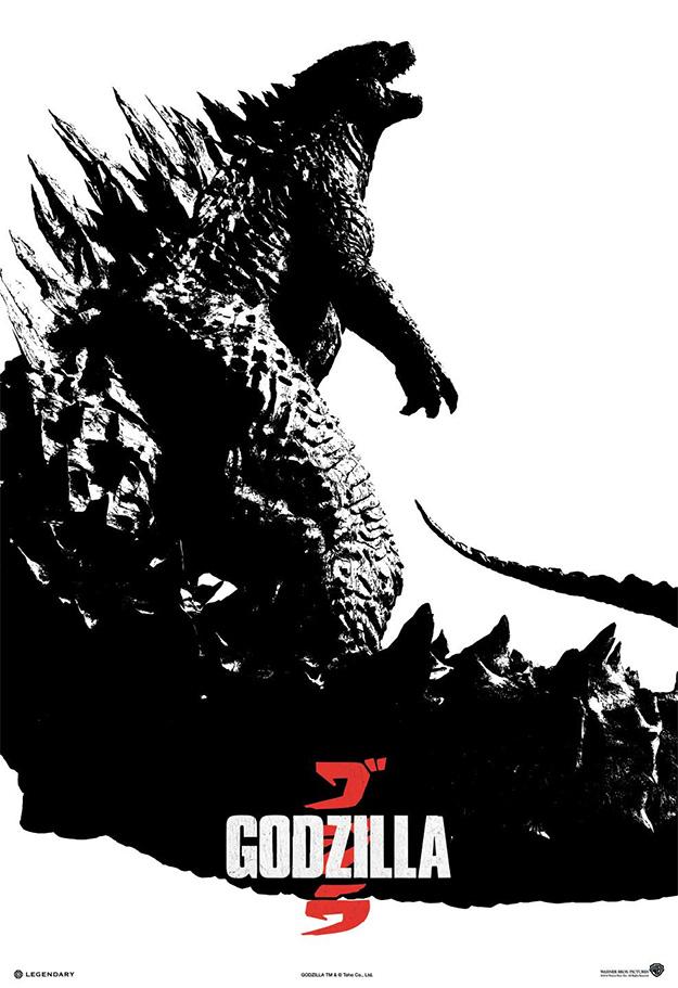 Y otro cartel más de Godzilla... ahora en clásico blanco y negro