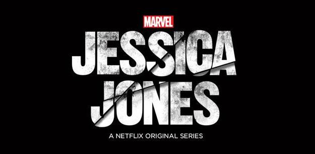 """Logo oficial de AKA Jessica Jones o, por lo que se ve ahora, """"Jessica Jones"""""""