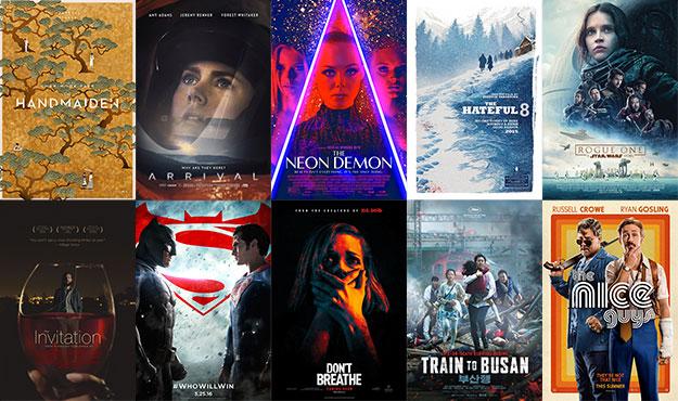 Esas diez películas que este año me hicieron tilín