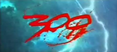 Fotograma del trailer de 300