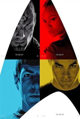Nuevo cartel collage de Star Trek para la Comic-Con de San Diego 2008