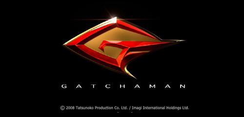 Logo de Gatchaman