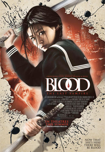 Cartel USA para Blood: The Last Vampire
