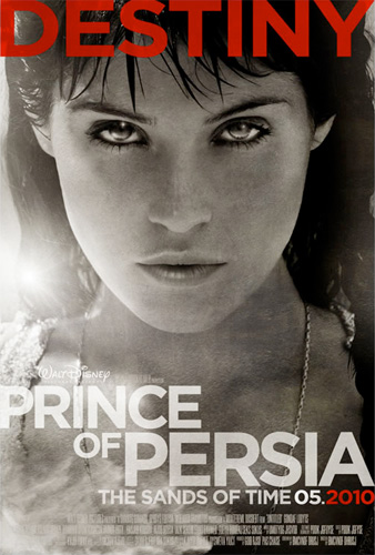 """Prince of Persia: The Sands of Time... """"Destino"""""""